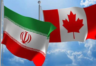 Канада восстанавливает отношения с Ираном