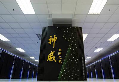 """Новый китайский суперкомпьютер стал самым мощным на планете <span class=""""color_red"""">- ВИДЕО</span>"""