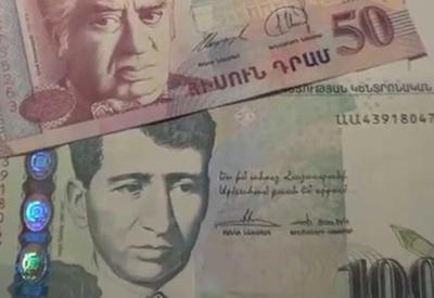 В Армении не хватает денег: чиновников призвали экономить