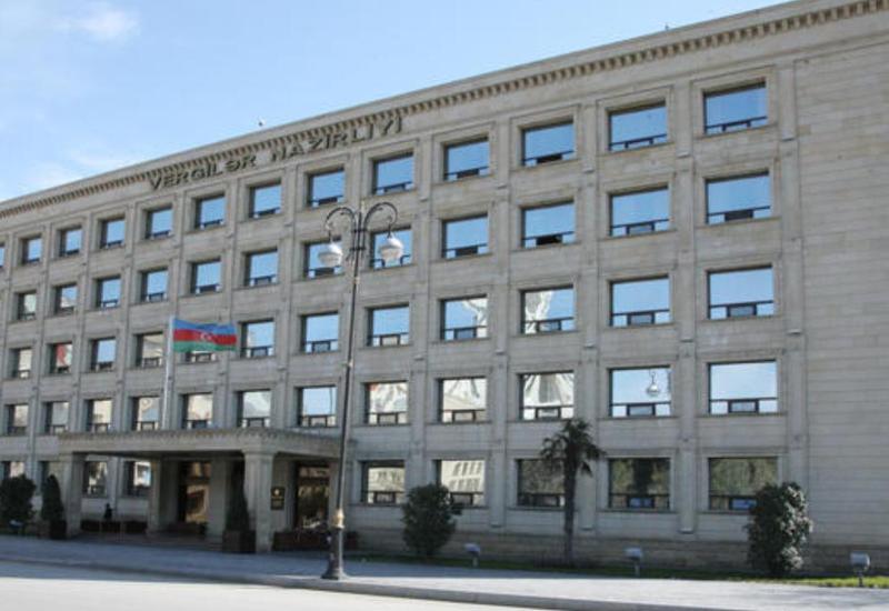 Новое назначение в Минналогов Азербайджана