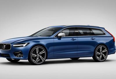 "Volvo приодела легковой флагман в спортивный костюм <span class=""color_red"">- ФОТО</span>"