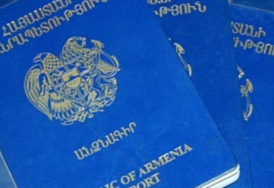 Армян лишили возможности выехать из страны