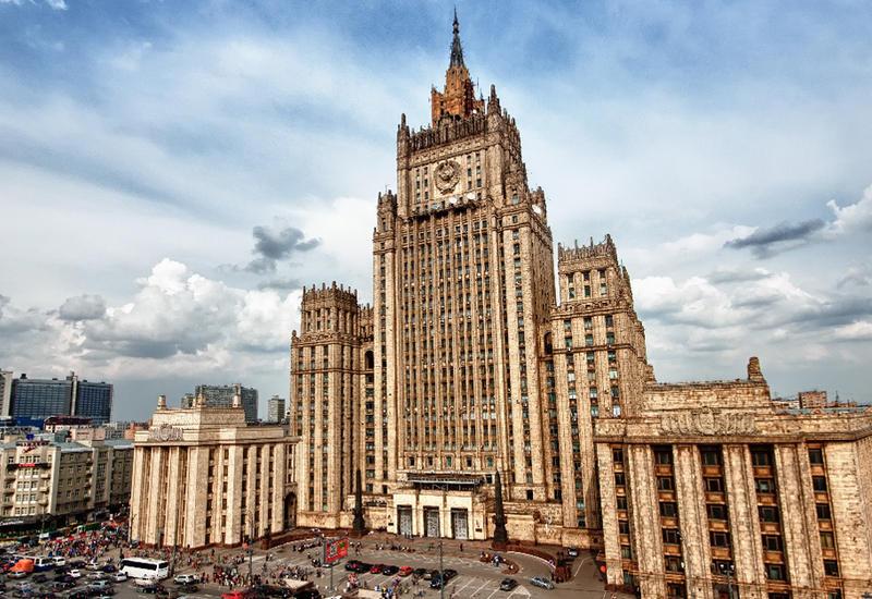 """МИД России о встрече в формате """"3+2"""" по Карабаху"""
