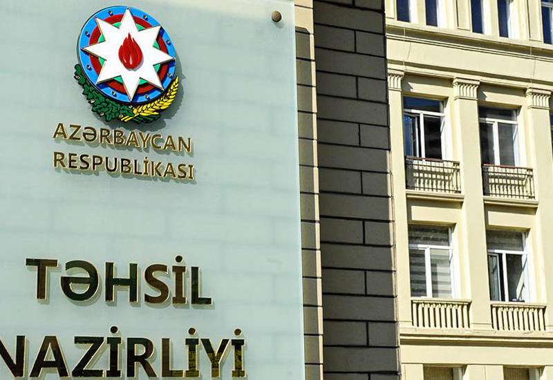 В Шамкире уволен директор школы, идет расследование