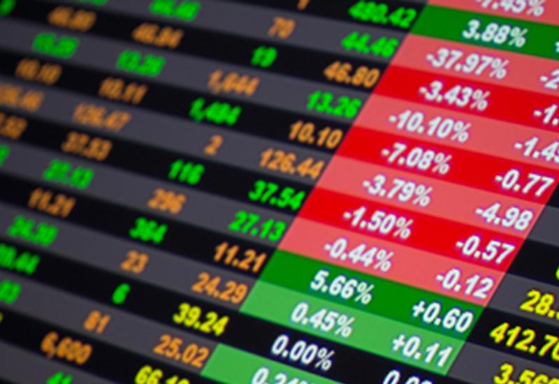 Инвесторы приобрели облигации Минфина на 27 млн.