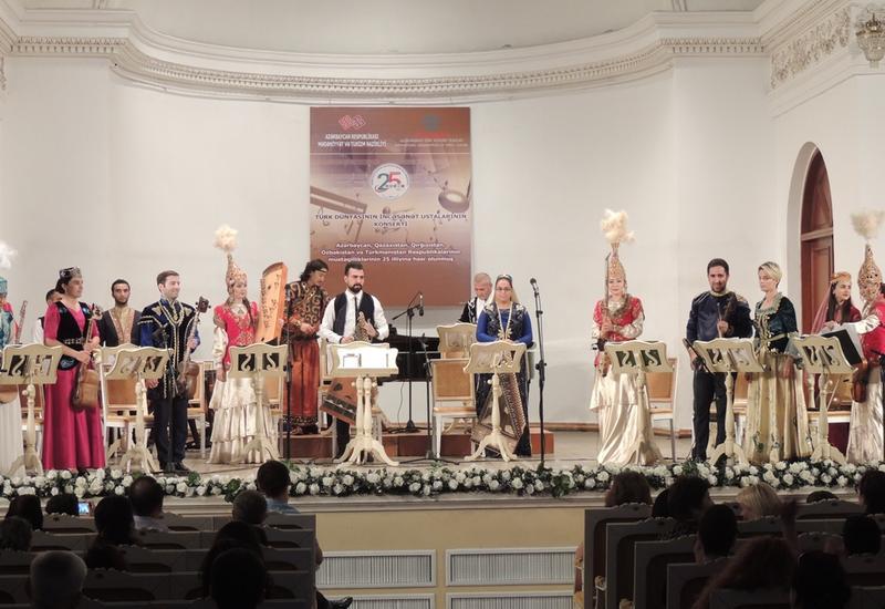 """Великолепный концерт представителей тюркоязычных стран на сцене Филармонии <span class=""""color_red"""">- ФОТО</span>"""