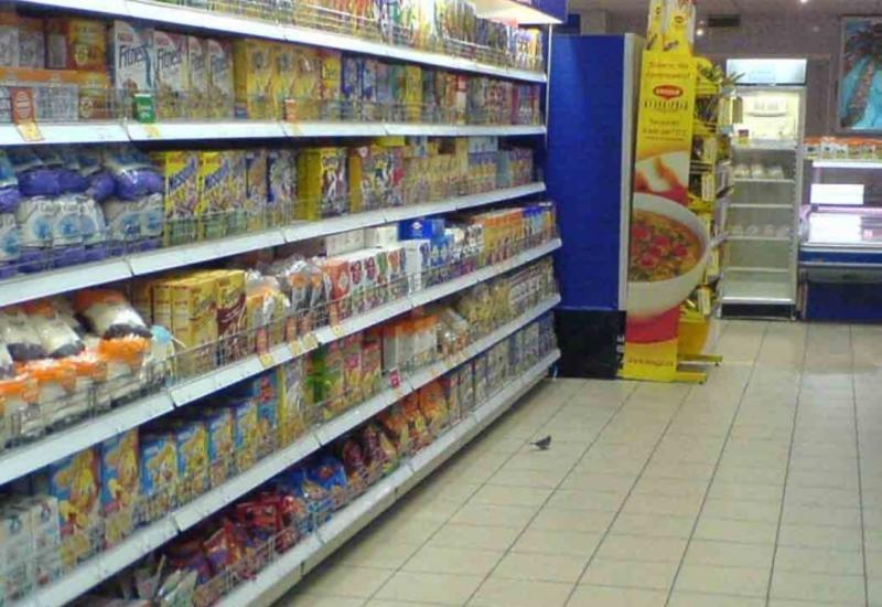 """Какое молоко продают в магазинах Азербайджана? <span class=""""color_red"""">- ПОДРОБНОСТИ</span>"""
