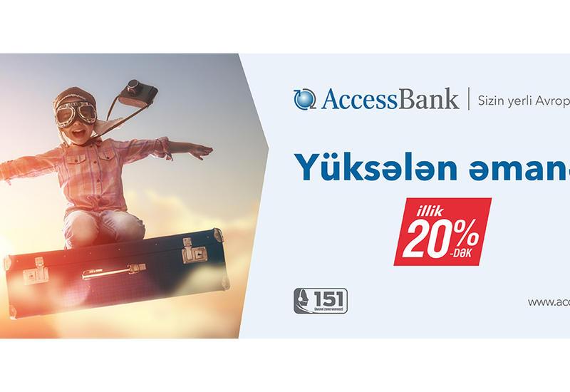 Отныне клиенты AccessBank-а смогут получать больше дохода