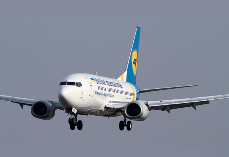 """Путешествуйте в Прибалтику с авиакомпанией """"Международные Авиалинии Украины"""""""