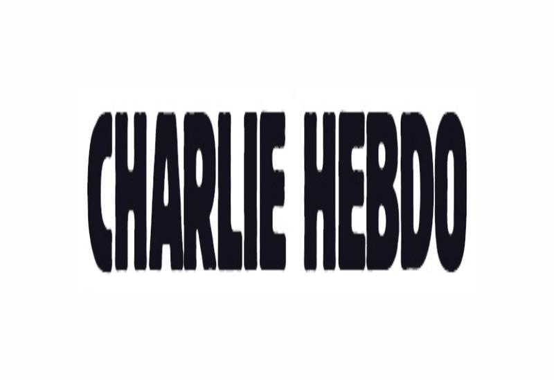 Новые угрозы в адрес Charlie Hebdo