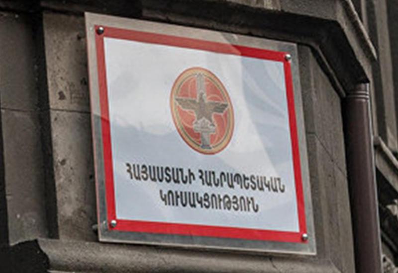 Партия Саргсяна снова насмешила всю Армению