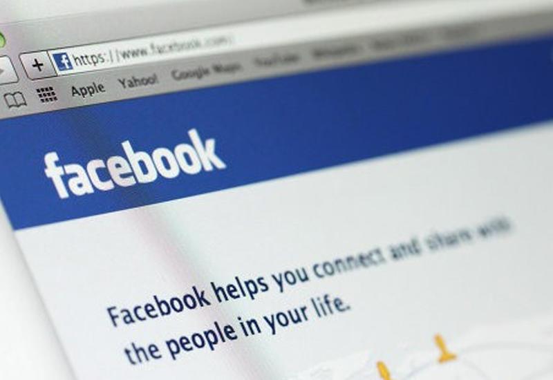 В Бразилии заблокированы многомиллионные средства на счетах Facebook