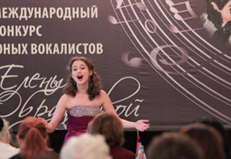 Азербайджанские дети на международном конкурсе в России