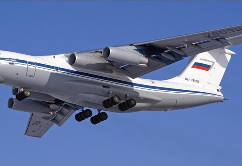 """На поиски пропавшего в России Ил-76 вылетает Ми-26 <span class=""""color_red"""">- ВИДЕО</span>"""