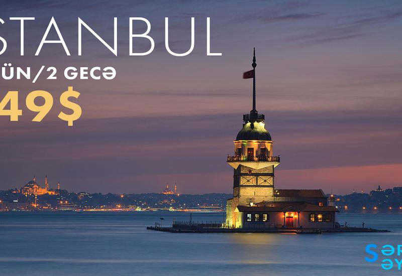 Выгодные предложения по отдыху в Турции от Silk Way Travel - $149