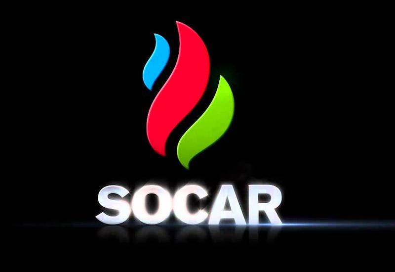 SOCAR пригласили на переговоры с газовыми гигантами