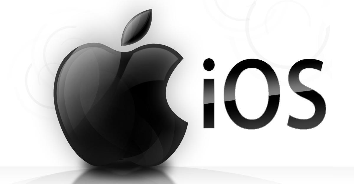 Вышла iOS 9.3.3 beta 5