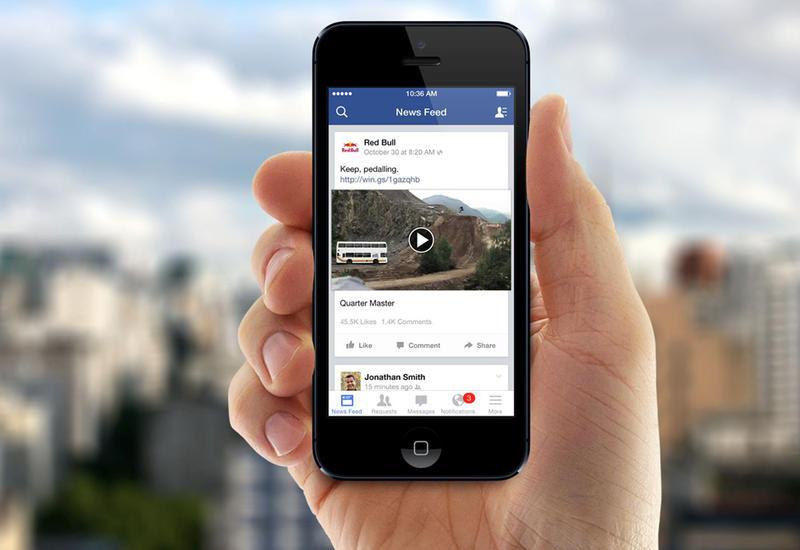 В Facebook появятся новые возможности