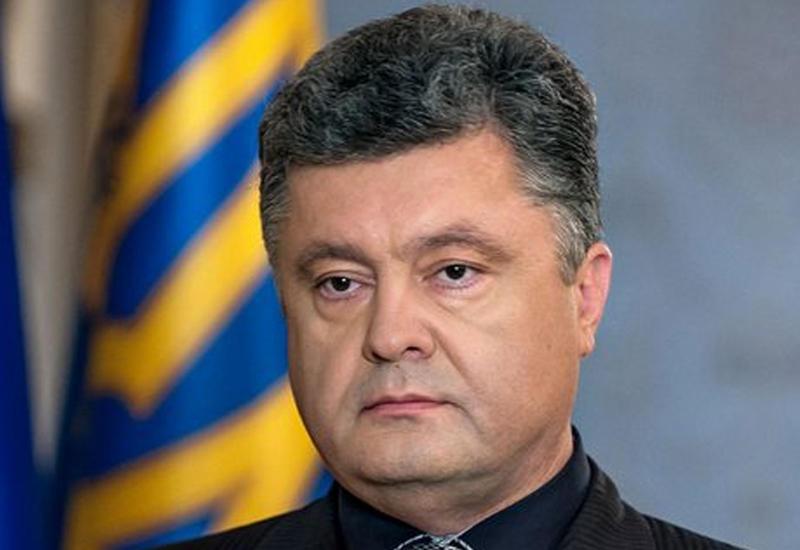 Петр Порошенко: Украина и впредь будет поддерживать Азербайджан на международной арене