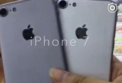 """Видео будущего iPhone 7 попало в Сеть <span class=""""color_red"""">- ВИДЕО</span>"""
