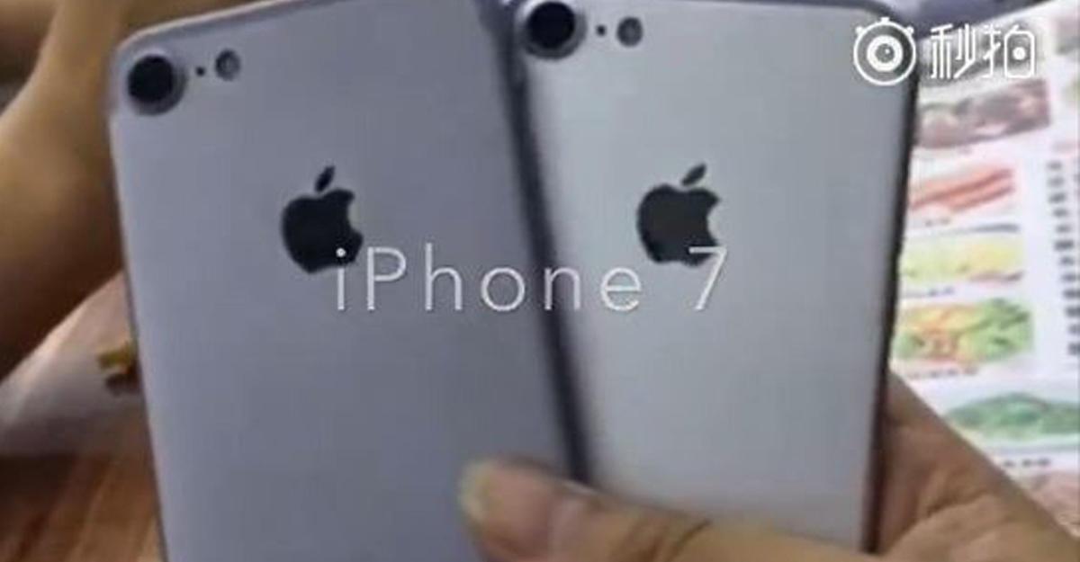 В сети появилось видео задней части корпуса iPhone 7