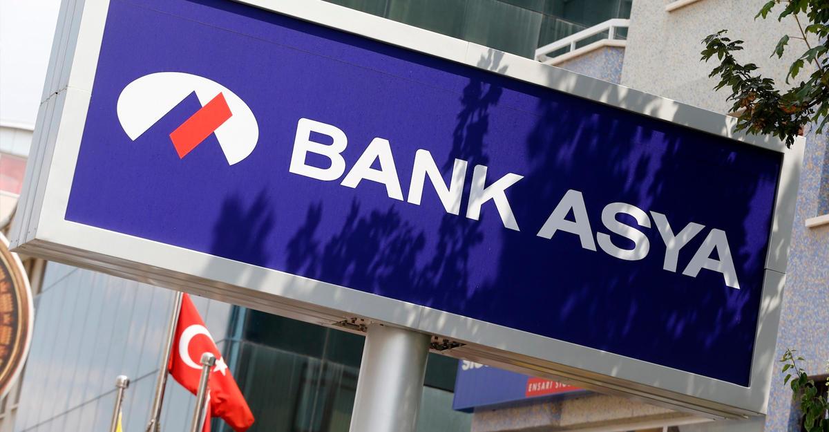 В Турции приостановлена деятельность частного банка Bank Asya