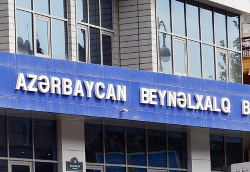 В крупнейшем банке Азербайджана новое назначение