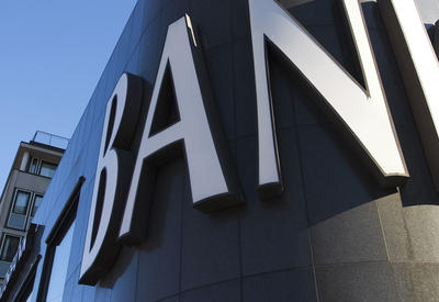 Новое назначение в руководстве азербайджанского банка