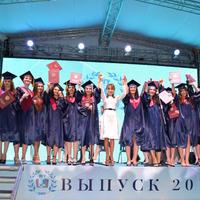 "Наргиз Пашаева: Я горжусь своими студентами <span class=""color_red"">- ФОТО</span>"
