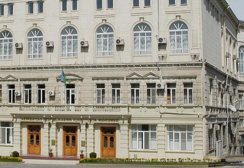 В Азербайджане утвержден проект изменений в Конституцию