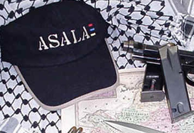 """АСАЛА и криминальный """"карабахский клан"""" объявили друг другу войну"""