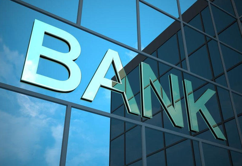 Азербайджанский банк могут объявить банкротом