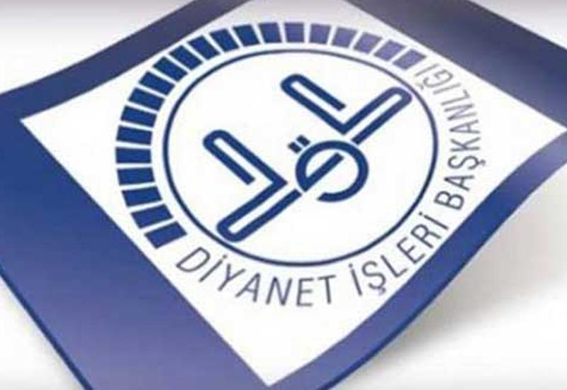 Массовые увольнения в Управлении по делам религий в Турции