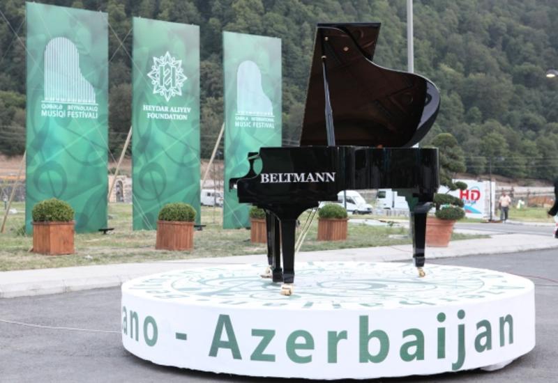 "Программа Международного музыкального фестиваля в Габале <span class=""color_red"">- ФОТО</span>"