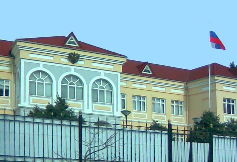 Посольство РФ в Баку о ситуации с задержанным гражданином России