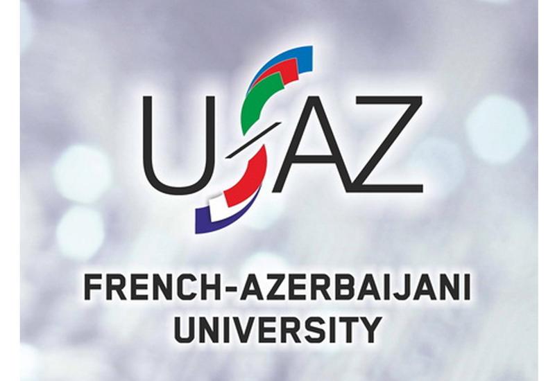Французско-азербайджанский университет впервые проводит набор студентов