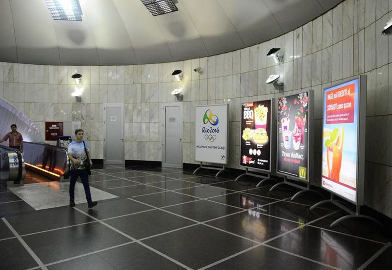 "Олимпиада в Бакинском метро <span class=""color_red"">- ФОТО</span>"