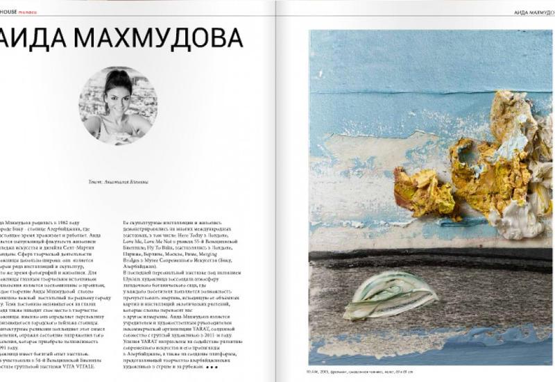 "Журнал «ARTHOUSE» Монако пишет о талантливой молодой художнице Аиде Махмудовой <span class=""color_red"">- ФОТО</span>"