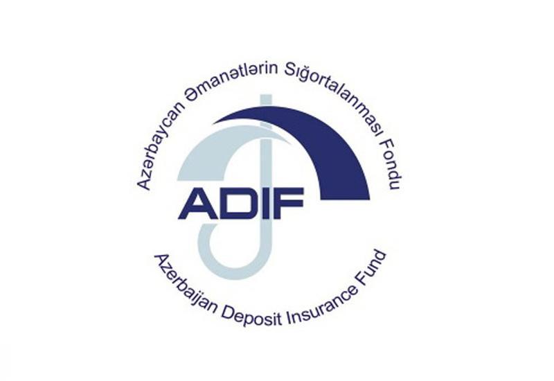 ADIF возьмет у ЦБА 100 миллионов