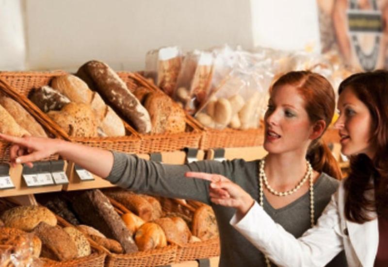 """Министерство о повышении цен на хлеб <span class=""""color_red"""">- ОФИЦИАЛЬНО</span>"""