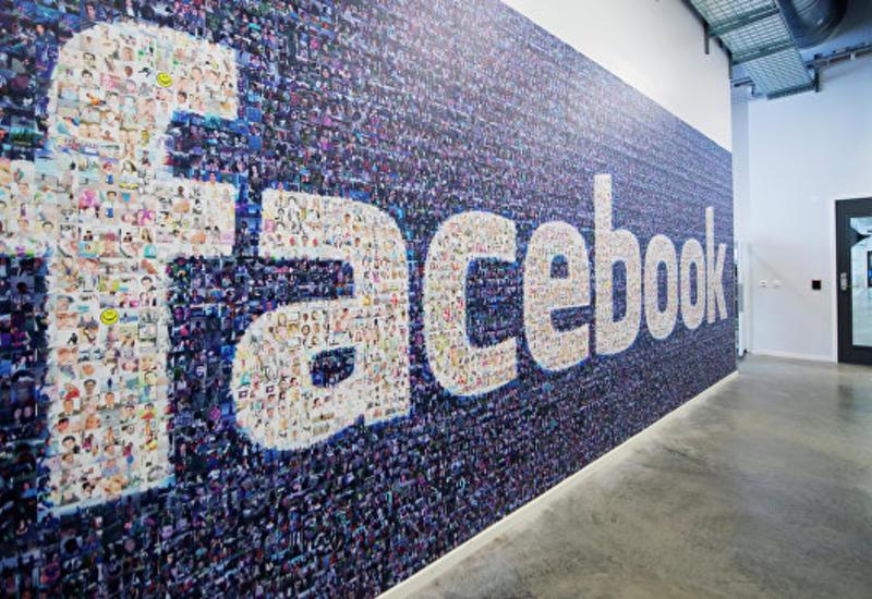 Акции Facebook подорожали до рекордного уровня