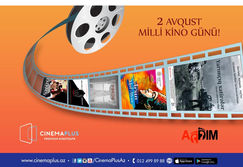 """Сеть кинотеатров «CinemaPlus» отмечают День национального кино <span class=""""color_red"""">- ВИДЕО</span>"""
