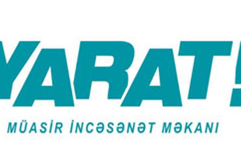 YARAT приглашает на открытый конкурс для молодых художников ARTIM-2017