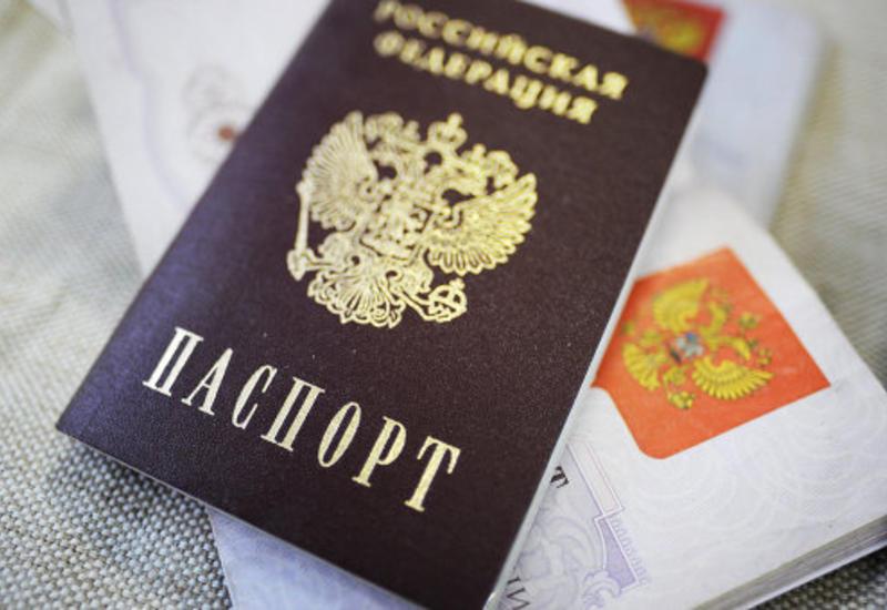 """Получить российское гражданство стало проще <span class=""""color_red"""">- ПОДРОБНОСТИ</span>"""