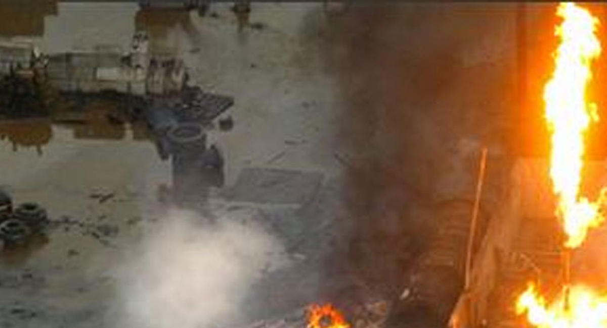 ВТурции прогремел сильный взрыв, есть погибшие