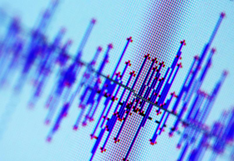 Сильное землетрясение произошло у берегов Чили