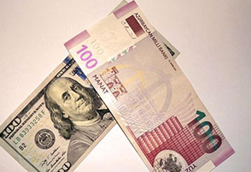 Доллар в Азербайджане продолжает дешеветь