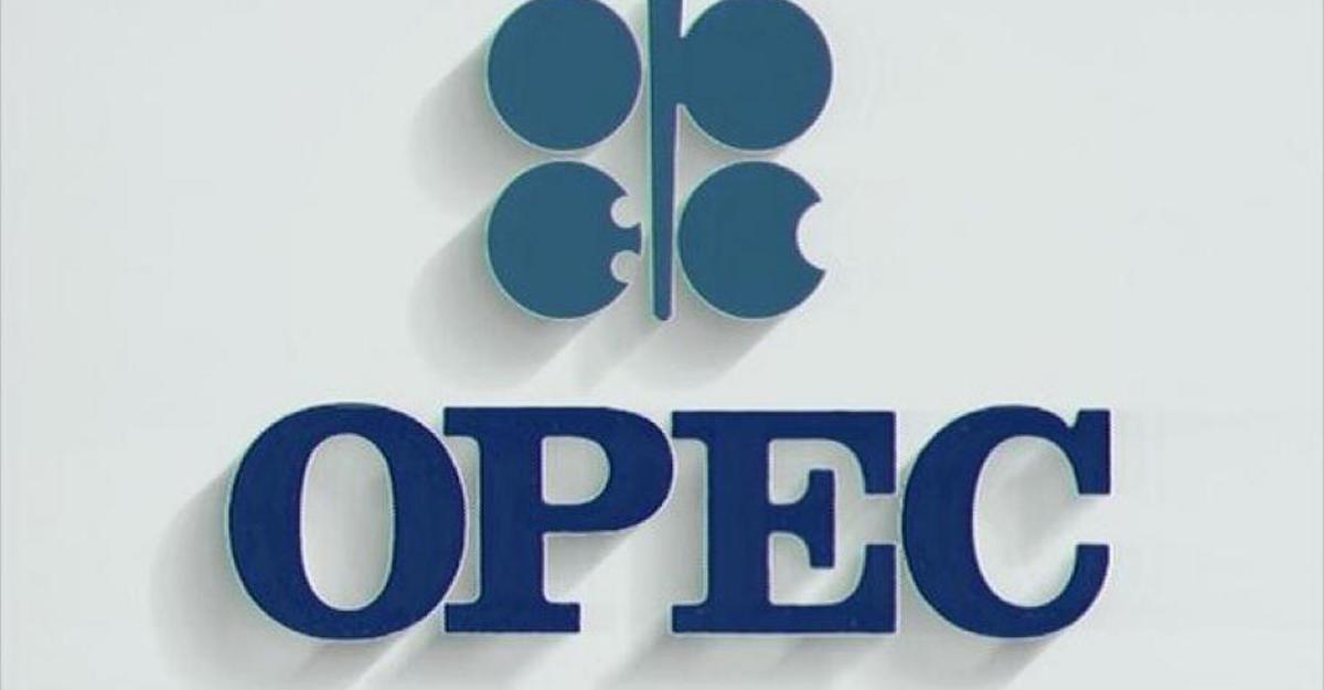 Нефть Brent всреду утром дешевела до $44,85 забаррель
