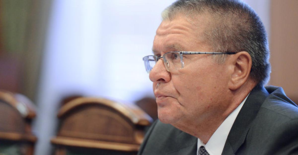ВРФ сообщили оботсутствии оснований для снятия эмбарго сТурции
