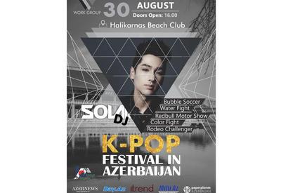 В Азербайджане пройдет грандиозный музыкальный фестиваль